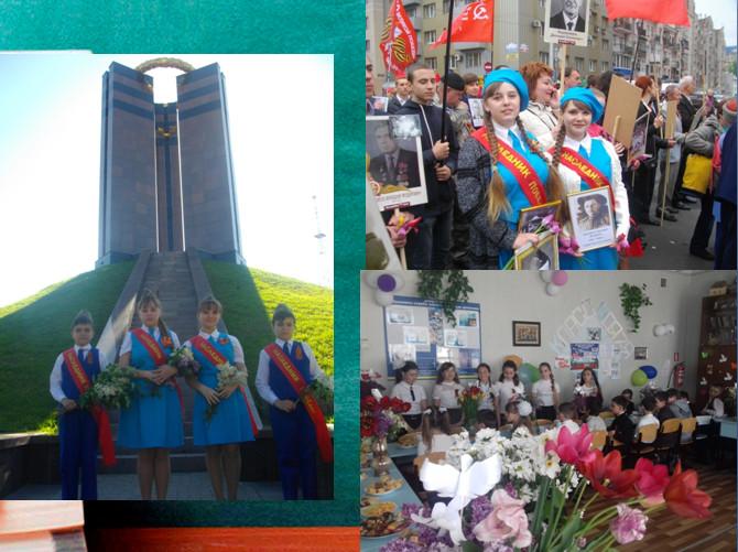Вопросы турнира юный мичуринец 2 рубля 2004 года стоимость